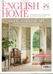 English Home (B.Homes)