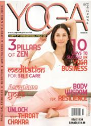 Yoga Magazine (UK)