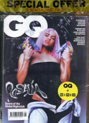 GQ & Wired Pack