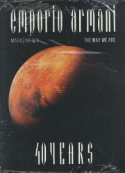 Emporio Armani Magazin