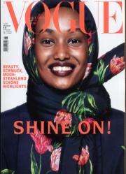 Vogue (DE)