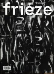 Frieze (UK)