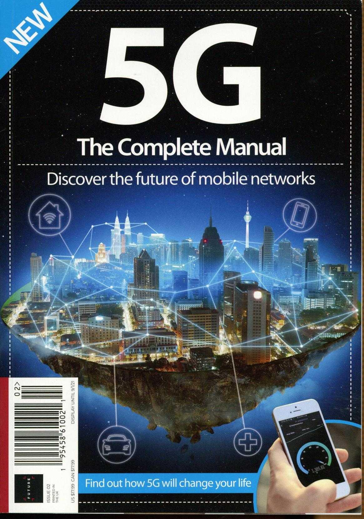 5G The Complete manual